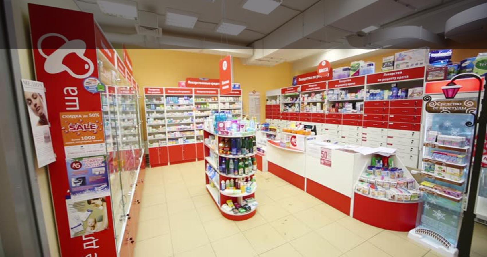 Geo Health Medical Store